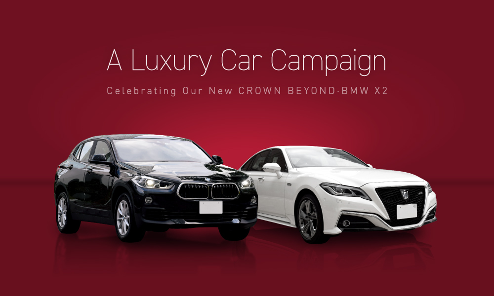 A Luxury Car Campaign Celebrating Our New Crown Beyond Bmw X2
