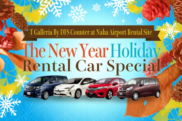 ORIX Rent a Car|Car Rental in Japan