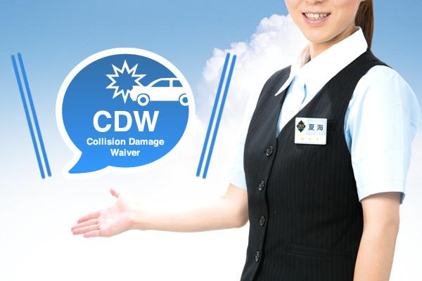 Cdw stock options